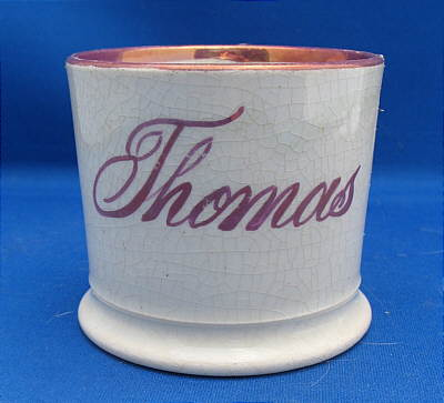SOLD   Children's Mug--THOMAS