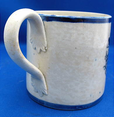 SOLD   Children's Mug--MARTHA