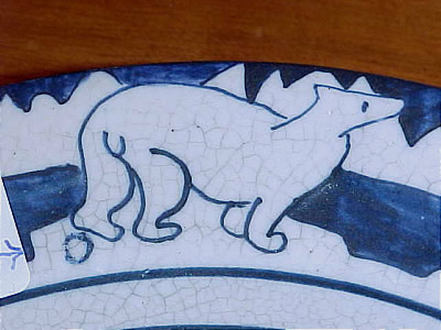 SOLD   Dedham Polar Bear Plate